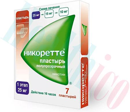 Купить АРТРОПАНТ в Воронеже 🏥 в Аптеке №5 | Цена 990 руб.