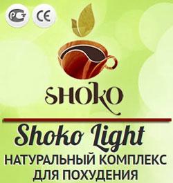 Shoko-light-logo