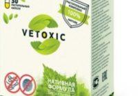 Vetoxic от паразитов и гельминтов