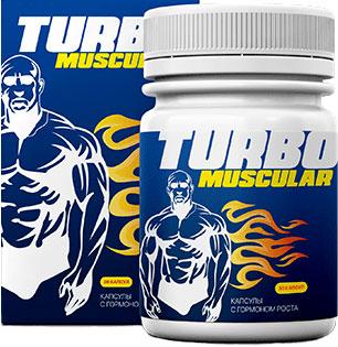 Turbo Muscular для роста мышц