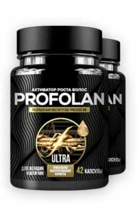 Активатор роста волос Profolan Ultra