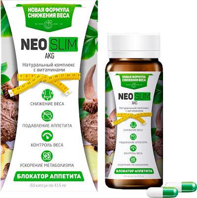 Блокатор калорий Neo Slim AKG