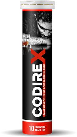 таблетки Codirex от алкоголизма