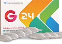G24 для лечения геморроя