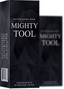 Mighty Tool