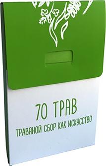 напиток 70 Трав от простатита