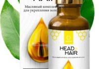 Head&Hair для роста волос