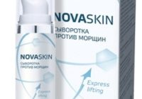 NovaSkin для кожи лица
