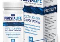 ProstaLife для мужского здоровья
