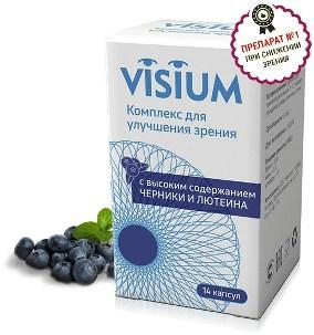 Visium для улучшения зрения