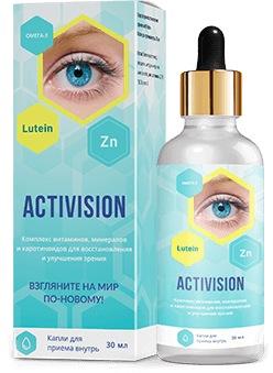 ActiVision для зрения
