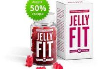 Мармелад JellyFit для похудения