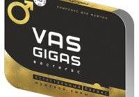 Кристаллины Vas Gigas