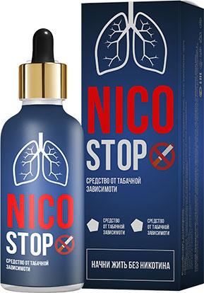 NicoStop против курения