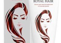 Royal Hair для восстановления волос