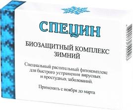 Биозащитный Комплекс Зимний капсулы для иммунитета
