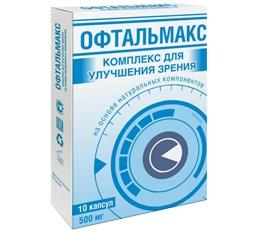 Офтальмакс капсулы для глаз