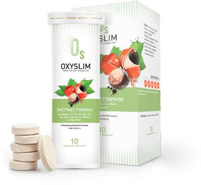 OxySlim от лишнего веса