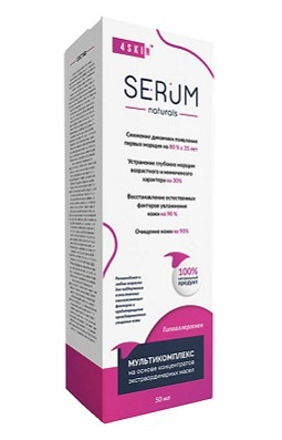 Serum Naturals сыворотка от морщин