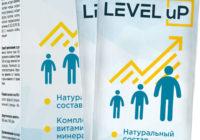 Активатор роста Level Up