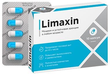 Limaxin для потенции