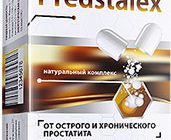 Капсулы Predstalex от простатита