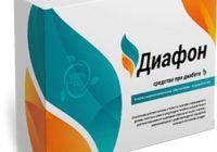 Капсулы Диафон от диабета