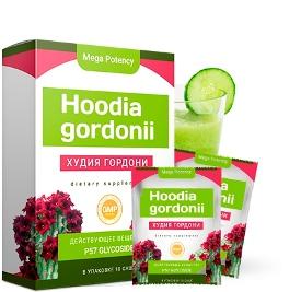 Худия Гордони от лишнего веса