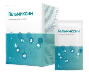 Гельмиксин