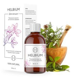 Helbium просто принимать