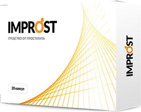 Капсулы Improst от простатита