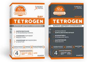 Капсулы Tetrogen Day and Night для похудения