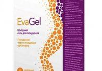 Eva Gel для похудения