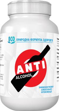 Анти Алкоголь от алкоголизма