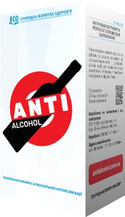 Anti Alcohol от алкогольной зависимости