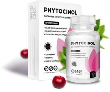 Phytocinol от цистита