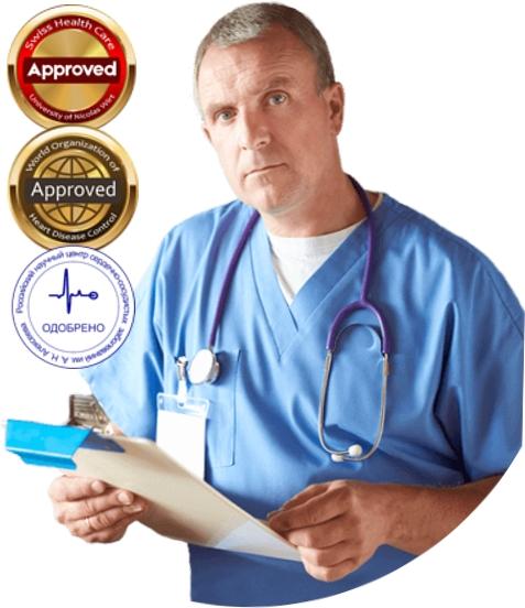 одобрено кардиологами