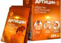 Артицин средство от боли в суставах