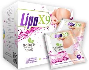 LipoX9 для быстрого похудения
