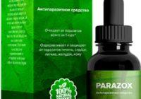 Капли Parazox для лечения гельминтоза