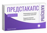Предстакапс для лечения простатита