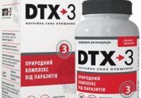 DTX-3 средство для лечения от глистов