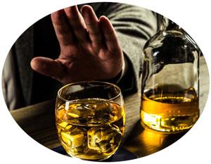 Стоп алкоголю