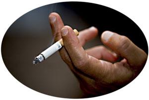 Стоп курению