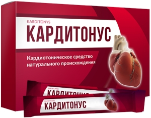 Кардитонус при заболеваниях сердца