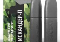 Искандер-П для лечения простатита