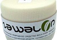 Zawalon мазь для лечения суставов