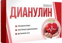 Дианулин для лечения и профилактики диабета