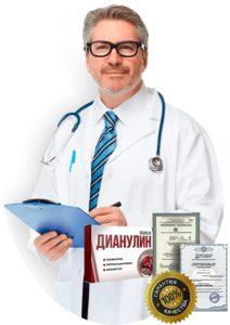 врачи рекомендуют от диабета