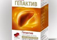 KrilOil GepActive для здоровья печени